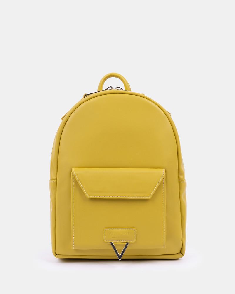 Рюкзак Vendi S, Color - банановый