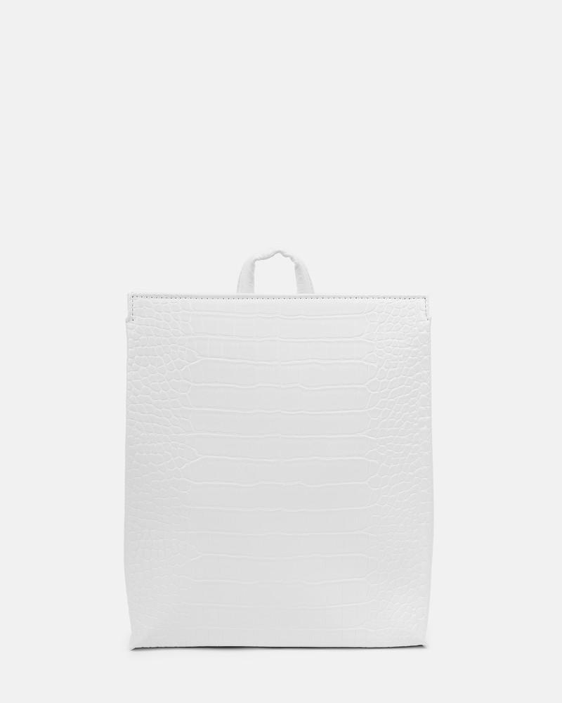 Рюкзак Turtle S, Цвет - белый