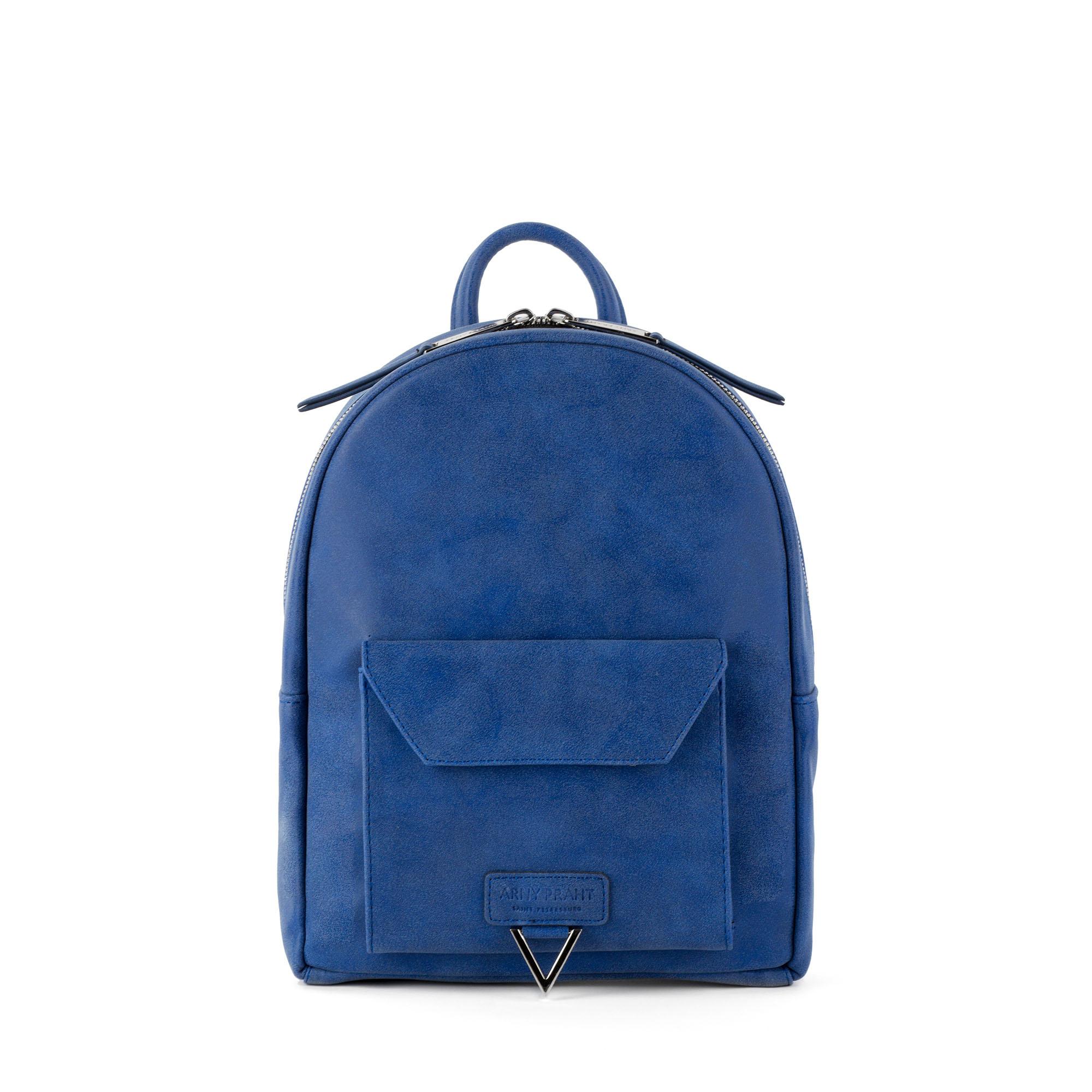 64bd2fcbb356 Рюкзак женский Vendi S синий - Интернет-магазин ARNY PRAHT